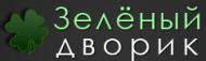 Логотип Зеленый дворик